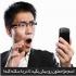 دانلود نرم افزار پیدا کردن اسم افراد از روی شماره تلفن،به همراه آموزش استفاده
