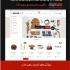 دانلود قالب فارسی وردپرس فروشگاهی مثل دیجی کالا نیلسن فارسی1.2.3 Nielsen