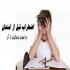 دانلود پاورپوینت غلبه بر استرس و اضطراب شب امتحان